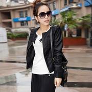 mycntaobao-Новые Женщины Короткая кожаная куртка стройная